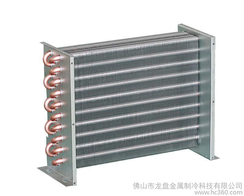 3分经济型冷凝器非标定制直对厂家