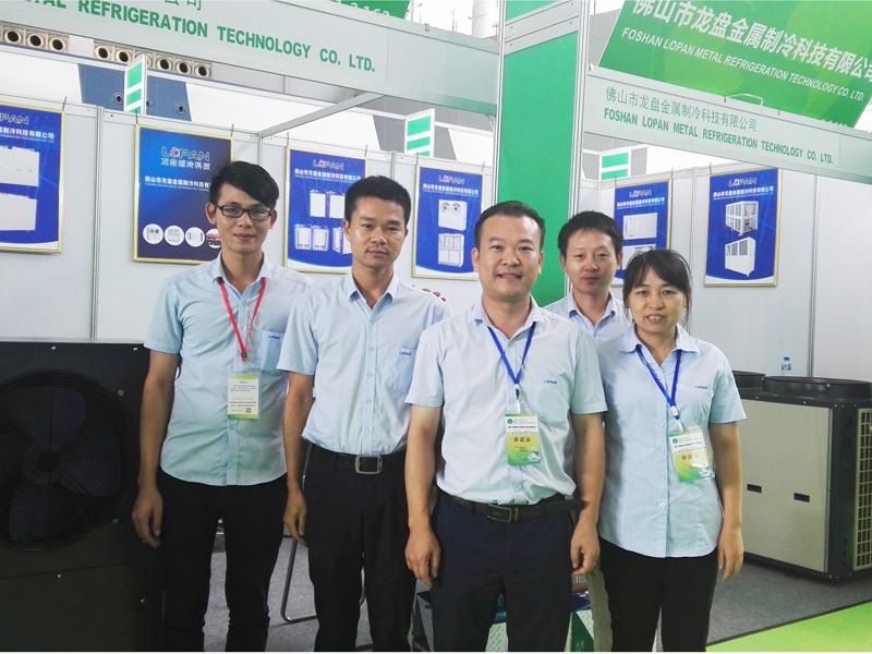 2017广州国际制冷展圆满落幕,AG9亚游科技空调柜机和热泵钣金斩获订单