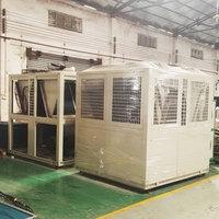 50P大型中央空调冷水风柜