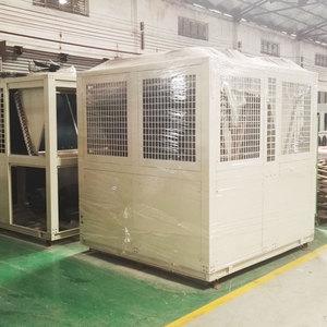 50P大型热泵钣金外壳