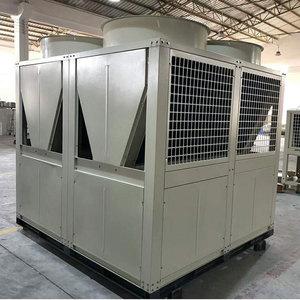40.50匹通用款空气能热泵/中央空调钣金-厂家定制热线0757-86898098