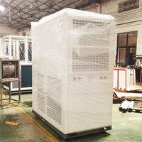 中央空调冷水风柜-厂家定制热线0757-86898098