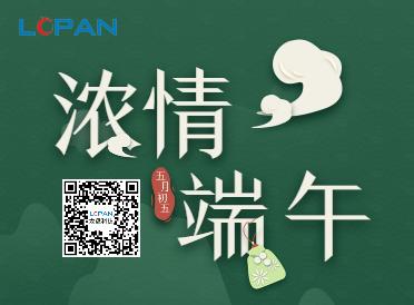 赛龙舟,吃粽子,端午浓情,AG9亚游祝福传!